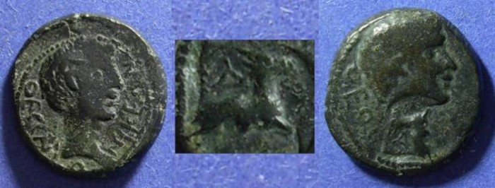 Ancient Coins - Thessalonika Macedonia, Augustus & Divus Julius Caesar 27BC - 14 AD, AE19