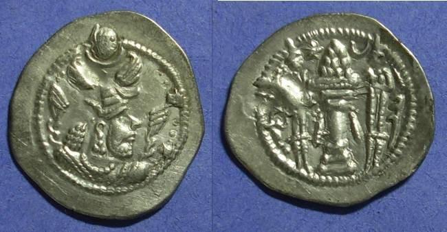 Ancient Coins - Sassanian Kingdom - Peroz 459-484 Drachm