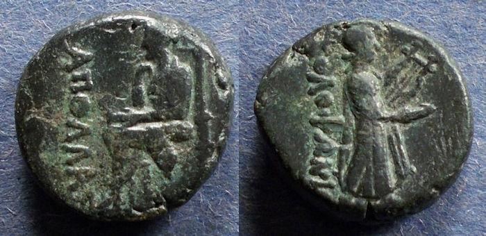Ancient Coins - Ionia, Kolophon Circa 50 BC, AE18