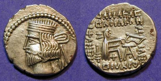 Ancient Coins - Parthia - Vologases III 77-105AD Drachm