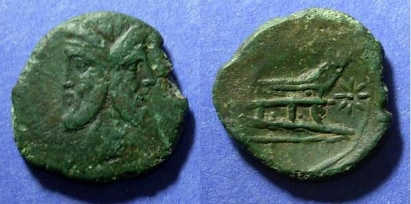 Ancient Coins - Roman Republic, Q Titius 90 BC, As
