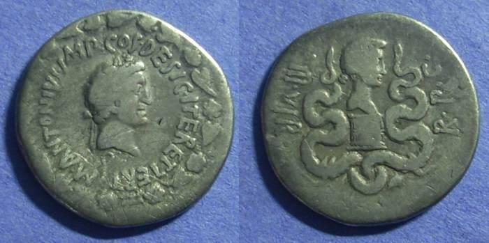 Ancient Coins - Marc Antony & Octavia- Cistophoric Tetradrachm 39BC