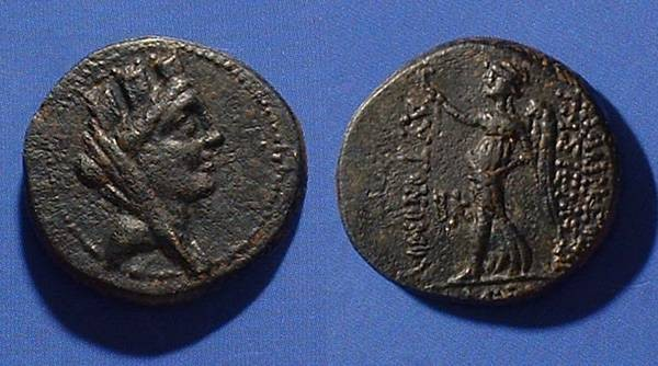 Ancient Coins - Laodikeia Syria - AE18 1st Century BC (prior to 47BC) Choice