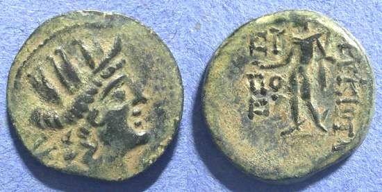 Ancient Coins - Cilicia, Korykos Circa 75 BC, AE21
