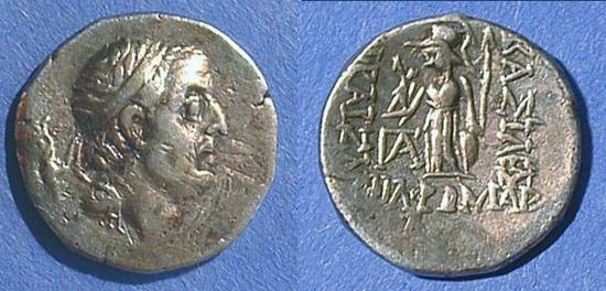 Ancient Coins - Cappadocian Kingdom: Ariobarzanes I 95-63 BC Drachm