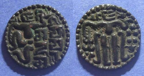 Ancient Coins - Ceylon, Kandy kings 13th Century AD, Massa