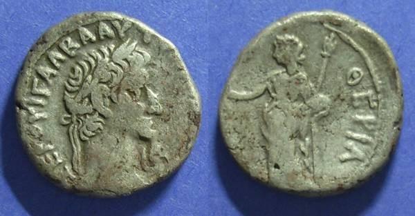 Ancient Coins - Roman Egypt, Galba 68-9, Tetradrachm