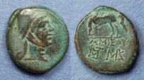 Ancient Coins - Pontos, Amisos, Mithradates VI 120-63 BC, AE21