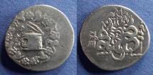 Ancient Coins - Mysia, Pergamon 133-67 BC, Cistaphoric Tetradrachm