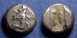 Ancient Coins - Achaemenid Kingdom,  475-420 BC, Siglos
