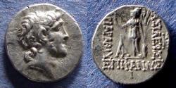 Ancient Coins - Cappadocian Kingdom, Ariarathes VI Epiphanes 130-116 BC, Drachm
