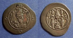 Ancient Coins - Sassanian Kingdom, Hormazd IV 579-590 AD, Drachm
