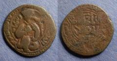 World Coins - Ayyubids of Mayaffarikin, Al-Ashraf Musa 607-17AH/1210-20AD, Dirhem