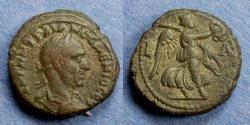Ancient Coins - Roman Egypt, Trajan Decius 249-51, Tetradrachm