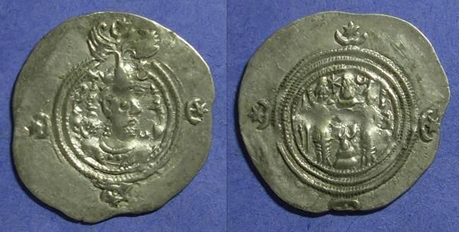 Ancient Coins - Sassanian Kingdom - Khusro II590-628 Drachm