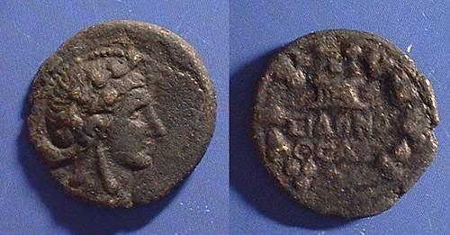 Ancient Coins - Sidon, Phoenicia  AE-17 Circa 40 BC
