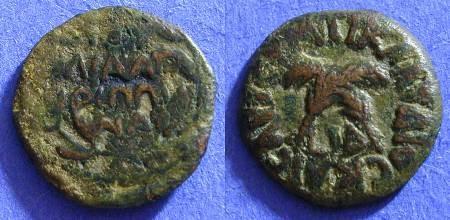 Ancient Coins - Judaea - Antonius Felix procurator 52-60AD AE18