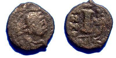 Ancient Coins - Justinian, 527-565AD, Decanummium