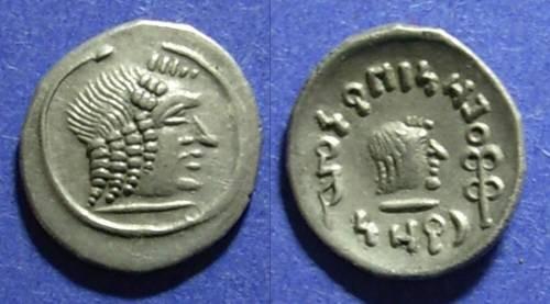 Ancient Coins - Arabia Felix, Himyarites & Sabaeans Circa 100AD, AR Unit