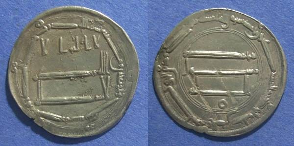 Ancient Coins - Abbasid, Al Mansur 754-775 AD, Dirhem