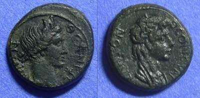 Ancient Coins - Pergamon Mysia 1st Century AD AE16