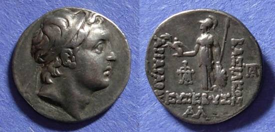 Ancient Coins - Cappadocian Kingdom, Ariarathes V 163-130 BC, Drachm