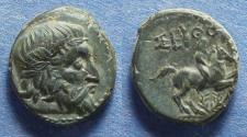 Ancient Coins - Kings of Thrace, Seuthes III 325-295 BC, AE20