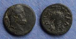 Ancient Coins - Lydia, Sala, Pseudo Autonomous Circa 150 AD, AE15