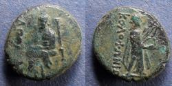 Ancient Coins - Ionia, Kolophon Circa 50 BC, AE19