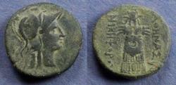 Ancient Coins - Mysia, Pergamon 133-27 BC, AE22