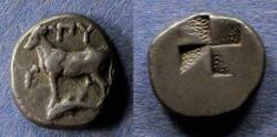 Ancient Coins - Thrace, Byzantion 340-320 BC, Half Siglos