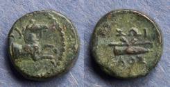 Ancient Coins - Aiolis, Kyme Circa 165-80 BC, AE12