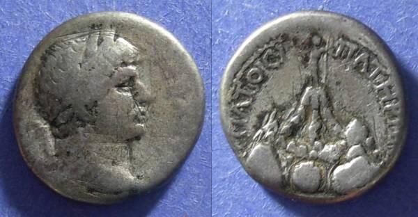 Ancient Coins - Roman Caesarea, Hadrian 117-138, Didrachm