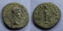 Ancient Coins - Aigai Aiolis, Claudius 41-54, AE20