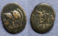 Ancient Coins - Mysia, Pergamon Circa 250 BC, AE16