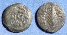 Ancient Coins - Judaea, Roman Procurators, Porcius Festus 59-62, Bronze Prutah