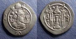 Ancient Coins - Sassanian Kingdom, Kavad I 499-531, Drachm