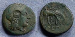 Ancient Coins - Troas, Alexandreia 261-227 BC, AE20