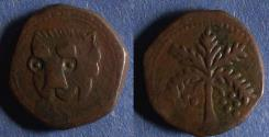 World Coins - Kingdom of Sicily, William II 1166-89, Trifollaro