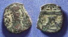 Ancient Coins - Kushano-Sassanian, Hormizd I 265-295, AE Unit