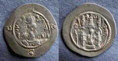 Ancient Coins - Sassanian Kingdom, Hormazd IV 579-590, Drachm
