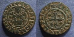 World Coins - Armenia, Hetoum 1226-70, Tank