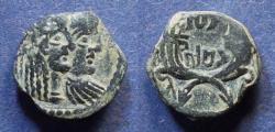 Ancient Coins - Nabataea, Rabbel II with Gamilat 70-106, AE17