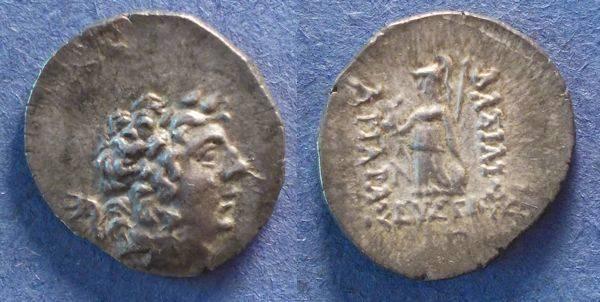 Ancient Coins - Cappadocian Kingdom, Ariarathes IX 101-87 BC, Drachm