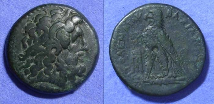 Ancient Coins - Egypt: Ptolemy II 285-246 BC AE24