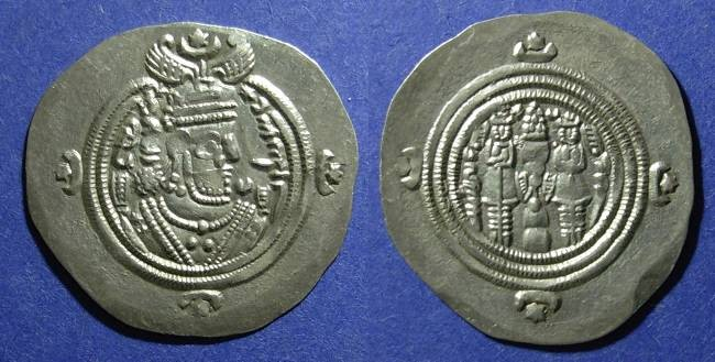 Ancient Coins - Sassanian Kingdom, Khusro II 590-628 AD, Drachm