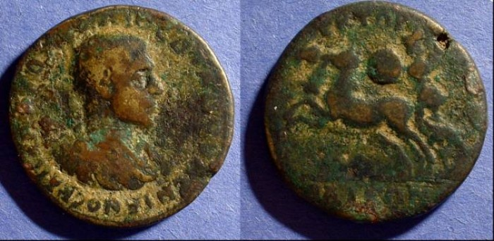 Ancient Coins - DIADUMENIAN 217-8 Caesar   AE36 of Ilium (Troy) with Hector reverse - Unlisted in Bellinger!