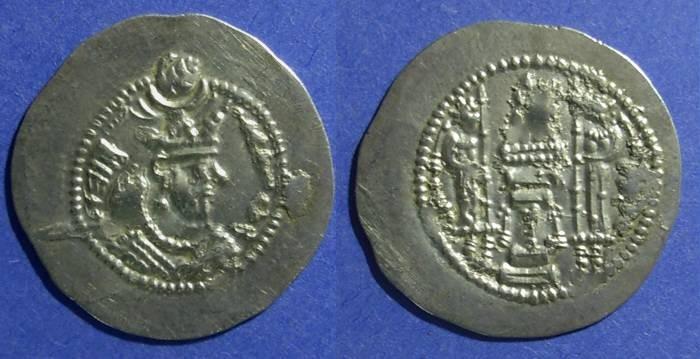 Ancient Coins - Sassanian Kingdom, Yazdgard II 438-457, Drachm