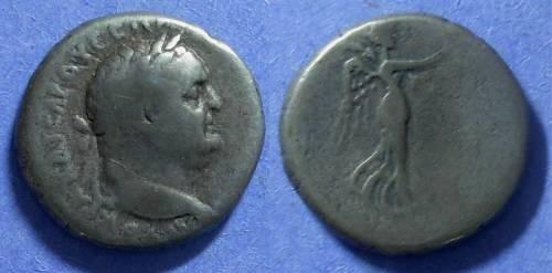 Ancient Coins - Caesarea Cappadocia, Vespasian 69-79, Didrachm