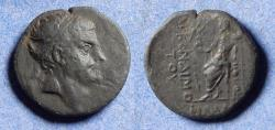 Ancient Coins - Cilician Kingdom, Tarkondimotos 39-31 BC, Bronze AE19